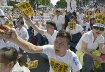 Тысячи людей протестуют против легализации гей-браков на Тайване