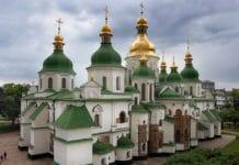 """Власти Киева отказались проводить """"Евровидение"""" на территории Софийского собора"""