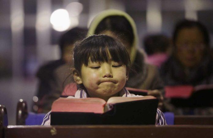 В США началась 75-я Международная неделя Библии