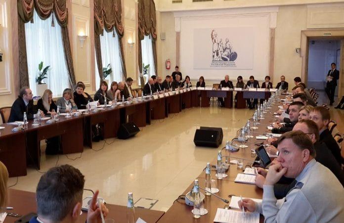 Всероссийская семейная конференция «Укрепляя семью – спаси мир»