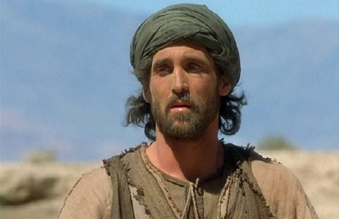 Библейские сказания. Пророк Иеремия