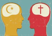 Есть ли разница между Богом и Аллахом?