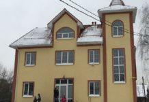 Освящено новое здание церкви «Слово жизни»