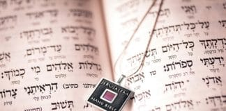 Запущена в печать «нано-Библия» размером 5х5 мм