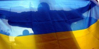 Украина празднует 500-летие Реформации в 2017 году
