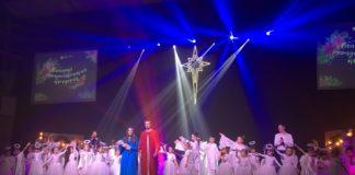 Праздник Рождества в церкви «Слово жизни»