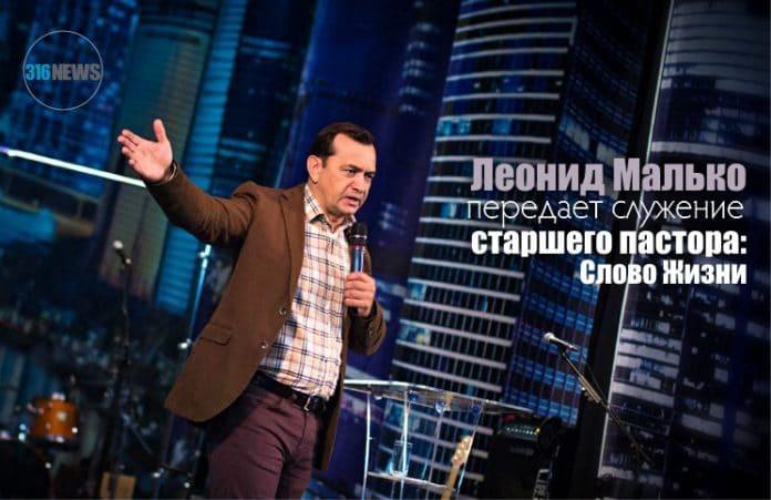Мое призвание - это насадить церковь и передать тому, кто должен ее поливать...