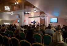 Любовь никогда не перестаёт: семейный семинар