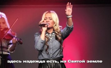 New Beginnings Church - У креста