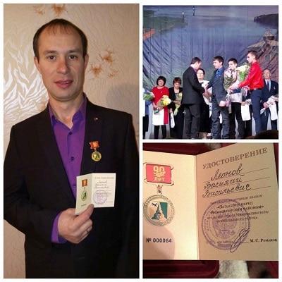 Пастора удостоили награды за активную социальную работу