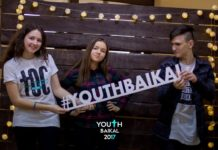 Молодежная конференция Youthbaikal 2017