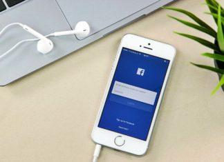 Инструкция к Фейсбук: А какая у тебя репутация?
