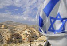 Израильский министр: Библия, а не Google дает нам право на землю