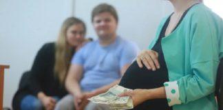 В Госдуму внесен законопроект о запрете суррогатного материнства