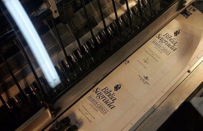 Фабрика в Бразилии печатает 18 600 экземпляров Библий в день