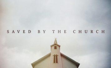 Что такое церковь?