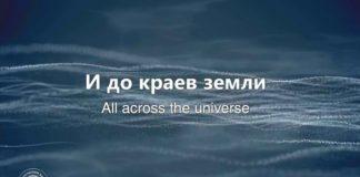 Наталья Доценко - И до краев земли