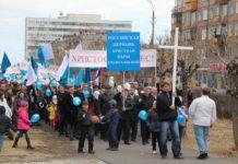 Традиционное праздничное пасхальное шествиев Иркутске