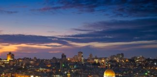 В Израиле отмечают 50-летие освобождения Иерусалима