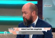 Константин Андреев стал членом Экспертного Совета Комитета ГД РФ