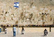 Израиль заморозил проект создания «безгендерного» места молитвы у Стены плача