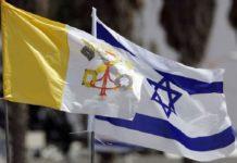 В Ватикане прошел очередной раунд переговоров между Израилем и Святым Престолом