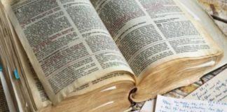 Победитель конкурса запомнил 840 стихов из Библии и получил $100 000
