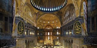 США призвали Турцию уважать историю собора Святой Софии в Стамбуле