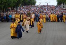 Патриарх Кирилл присоединится к самому массовому крестному ходу в России
