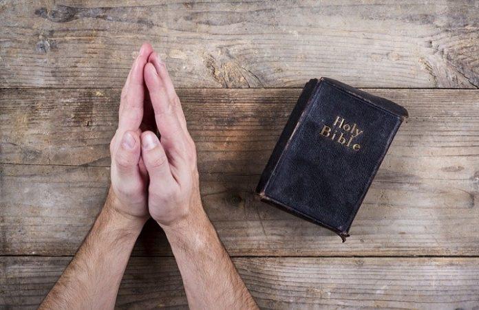 Четыре молитвы для чтения Библии