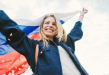 Пророческая конференция «Пробуждение в России»
