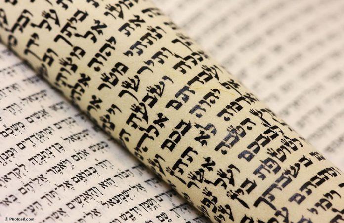 Определен автор библейского текста 10 века