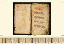 Выложены в открытый доступ более 14.5 тыс. редких рукописей