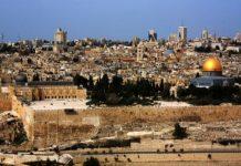 Археологи обнаружили доказательство битвы за Иерусалим