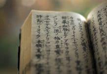 Ученый нашел связь китайских иероглифов с Библией