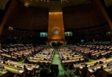 Молодежным послом ООН избран тюремный служитель в Бразилии