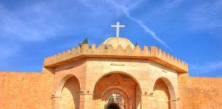Христианка стала новым мэром в Ираке