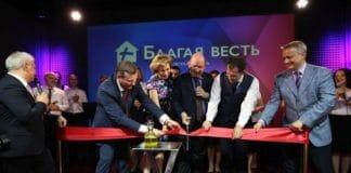 Московская церковь «Благая весть» провела освящение нового помещения