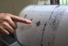В Мексике произошло сильное землетрясение с угрозой цунами