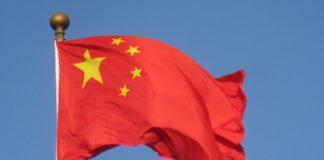 Китай ввел жесткие ограничения на религиозную деятельность