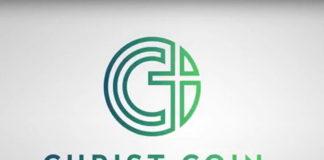 """Появилась первая """"христианская"""" криптовалюта - """"Коин Христа"""""""