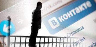 В России за год выявили почти 1,4 тысячи «групп смерти»