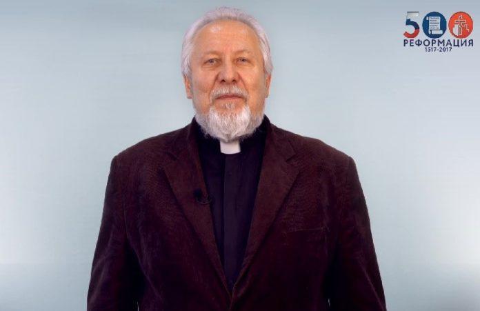 Поздравление епископа Сергея Ряховского с 500-летием Реформации