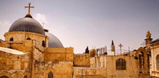 Ученые вычислили возраст Гроба Господня в Иерусалиме