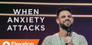 Стивен Фуртик - Когда тревога атакует