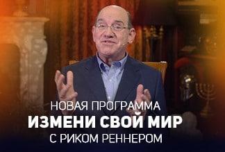 Христианский информационный портал - 316NEWS.ORG