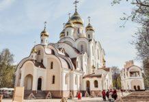 """Самый большой храм """"Программы-200"""" откроют в конце 2018 г."""