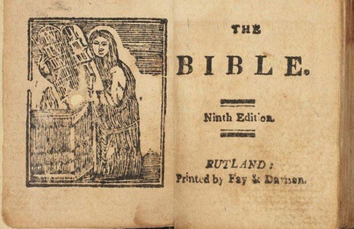 Национальная библиотека Израиля оцифровала миниатюрную Библию Джорджа Вашингтона