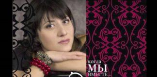 Zara Hovhannisyan - Когда мы вместе - мы сильны !