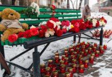 Семьям жертв пожара в Кемерове направляют соболезнования со всего мира